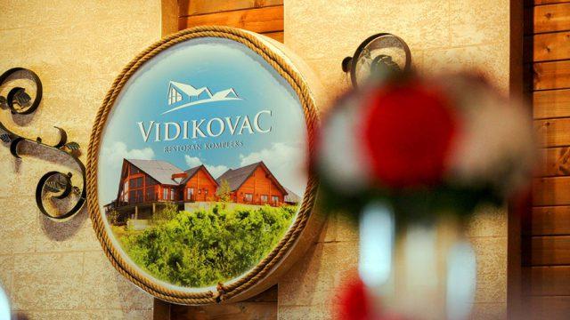 vidikovac_restoran_kompleks_30