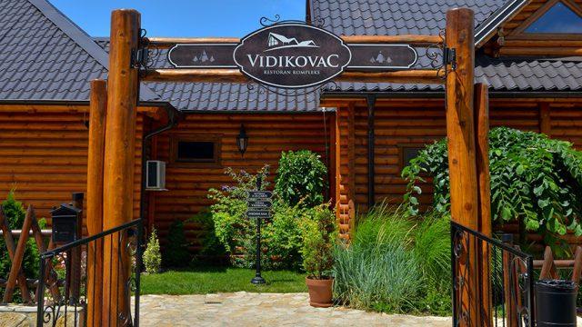 vidikovac_restoran_kompleks_47